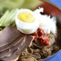Bibim Naeng Myun (Korean Spicy Cold Noodles)