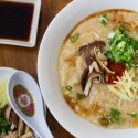 Chinese Congee Recipe - a classic, comforting rice porridge with all of the traditional accompaniments