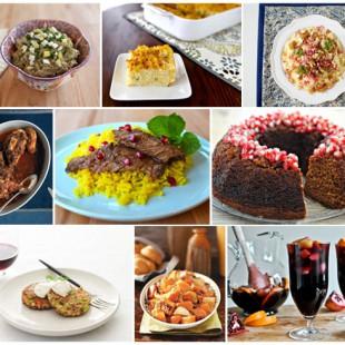 Rosh Hashanah Collage